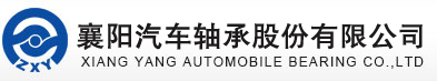 Xiangyang Auto Bearing Co., Ltd